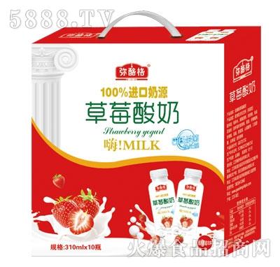 弥酪格草莓酸奶310mlX10瓶产品图