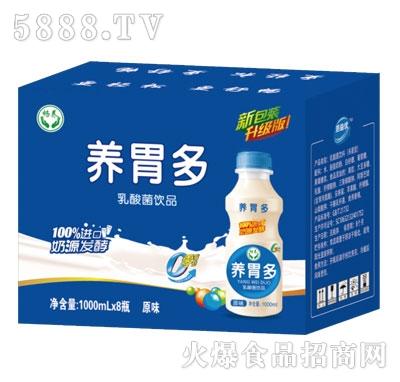 畅养养胃多乳酸菌饮品原味1000mlX8产品图