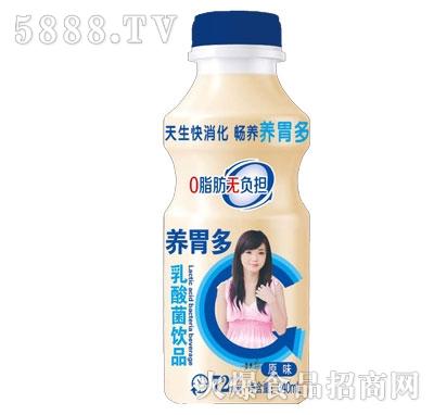 畅养养胃多乳酸菌饮品原味340ml(瓶)产品图