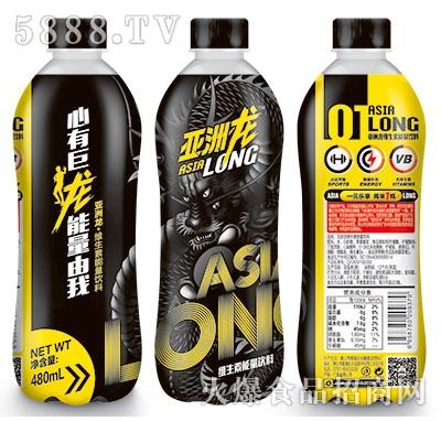 亚洲龙维生素能量饮料