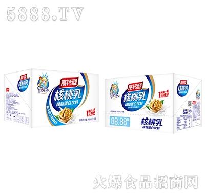 甜心高钙型核桃乳(箱)