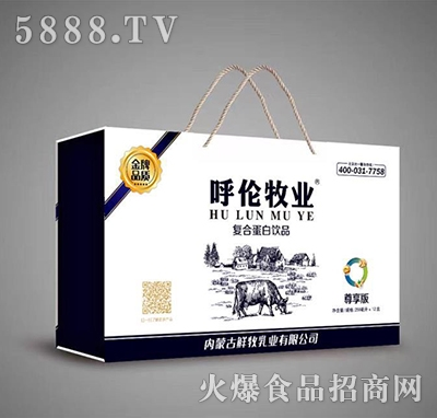 呼伦牧业复合蛋白饮品尊享版250mlx12盒
