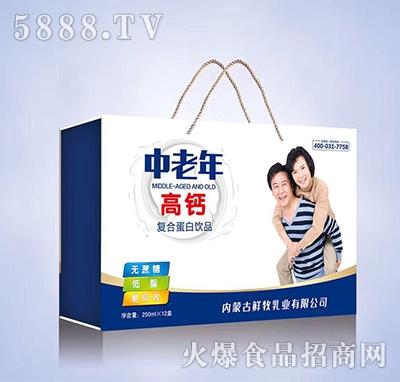 中老年高钙复合蛋白饮料250mlx12盒