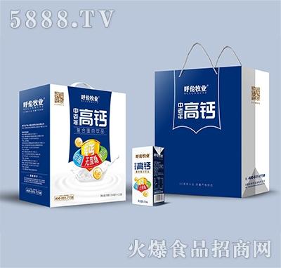 呼伦牧业中老年高钙复合蛋白饮料250mlx12盒