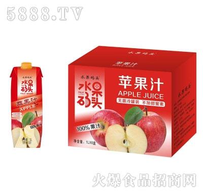 水果码头苹果汁1LX6