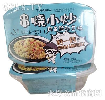 串烧小炒肉末酸豇豆味270g产品图