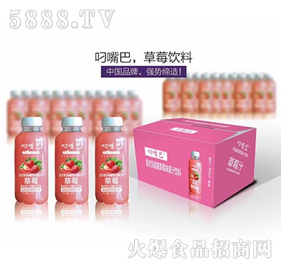 叼嘴巴复合乳酸菌草莓汁410mlx15瓶