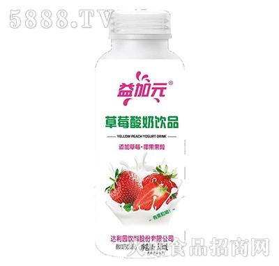 益加元草莓酸奶饮品310ml