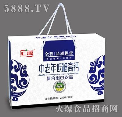 汇源中老年低糖高钙复合蛋白饮品礼盒250mlx12
