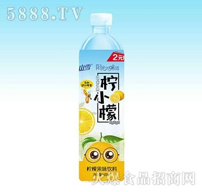 关山雪柠小檬果味饮料500ml