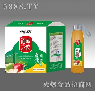 海峡之恋苹果醋998ml×6瓶产品图