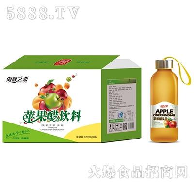 海峡之恋苹果醋420ml×12瓶产品图