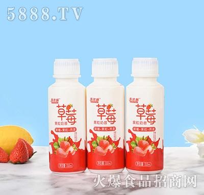 甄欢畅草莓果粒奶昔310ml