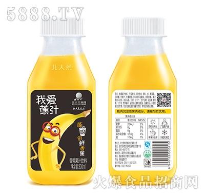 北大荒我爱蕉汁香蕉果汁饮料300ml