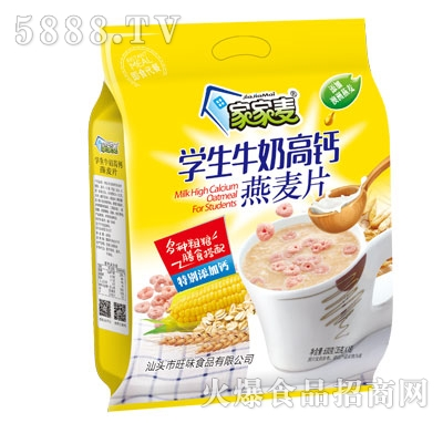 家家麦学生牛奶高钙燕麦片
