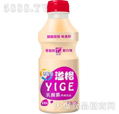 溢格乳酸菌饮品草莓味340ml