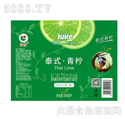 绿情泰式青柠果汁茶箱装