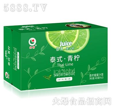 绿情泰式青柠果汁茶饮料400mlx15瓶
