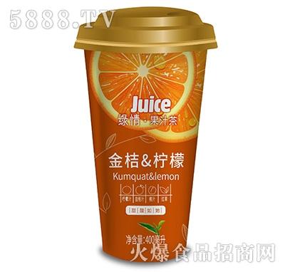 绿情金桔柠檬果汁茶400ml