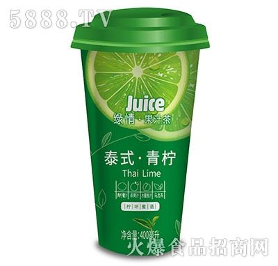 绿情泰式青柠果汁茶饮料400ml