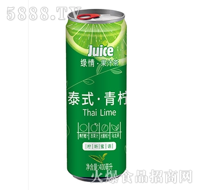 绿情泰式青柠果汁茶400ml