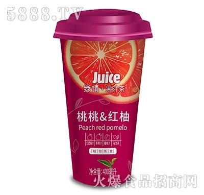 绿情桃桃红柚果汁茶400ml