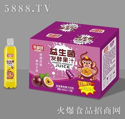 特种团益生菌发酵百香果果汁480mlx15瓶