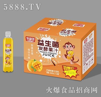 特种团益生菌发酵芒果果汁480mlx15瓶