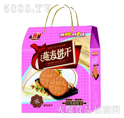 品香苑燕麦饼干
