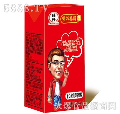 旺仔蛋白酸奶风味饮料盒125ml