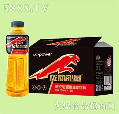 优体能量瓜拉纳维生素饮料600mlx15瓶