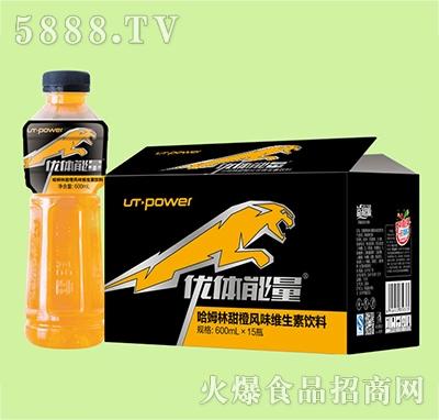 优体能量哈姆林甜橙风味维生素饮料600mlx15瓶