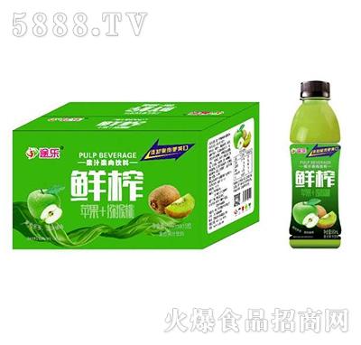 途乐鲜榨苹果+猕猴桃复合果汁550mlx15瓶