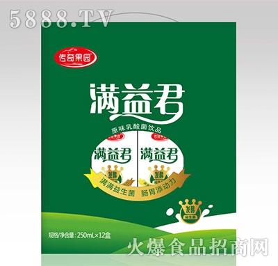 传奇果园满益君乳酸菌饮品250mlx12盒