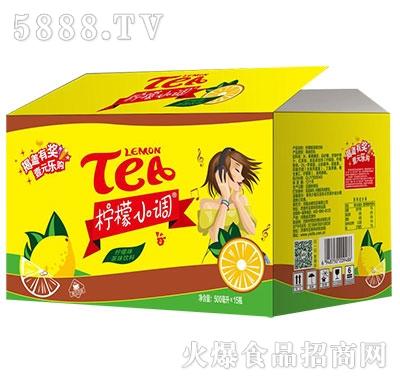 柠檬小调柠檬茶500mlx15