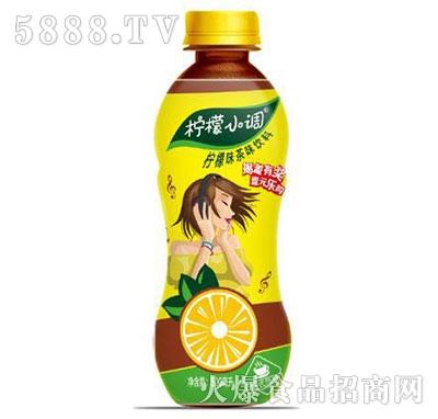 柠檬小调柠檬茶500ml
