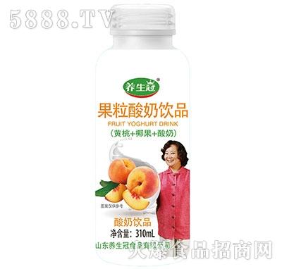 养生冠黄桃椰果果粒酸奶310ml