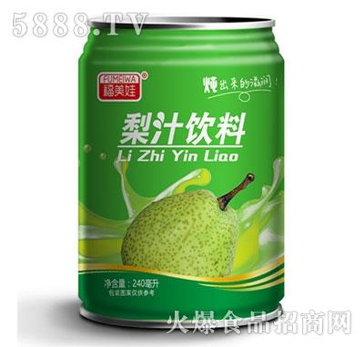 福美娃梨汁饮料240ml