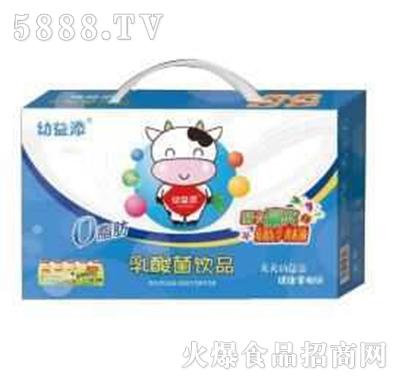 幼益添乳酸菌饮料100mlx30x20瓶蓝箱