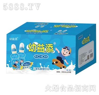 幼益添儿童乳酸菌饮品200mlx24瓶