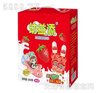 幼益添儿童乳酸菌饮品草莓味200mlx16瓶
