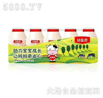 幼益添乳酸菌饮品100mlx5瓶