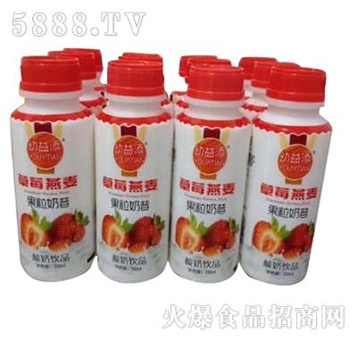 幼益添草莓燕麦果粒奶昔酸奶