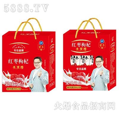 汇甜红枣枸杞果味饮品礼盒