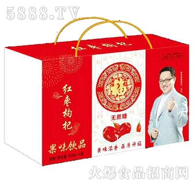 汇甜红枣枸杞果味饮品