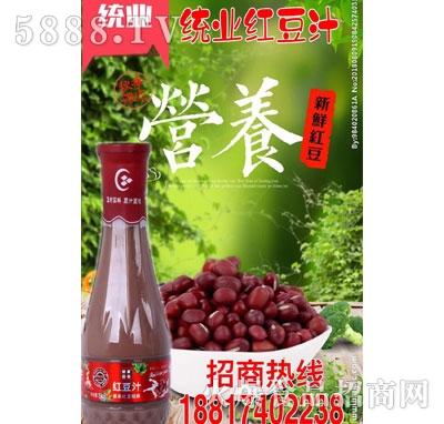 统业粗粮红豆汁(瓶)产品图