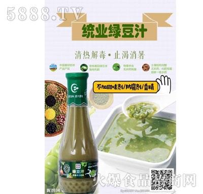 统业粗粮绿豆汁(瓶)产品图