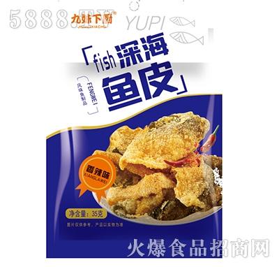 九妹下厨深海鱼皮香辣味35克