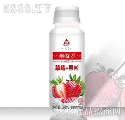 畅益彡草莓+果粒酸奶饮品310ml