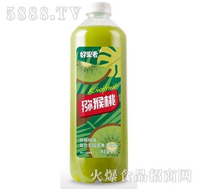 好果爱乳酸菌猕猴桃汁1.5L